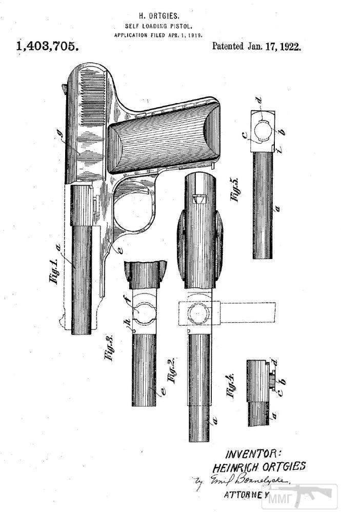 43900 - Пистолет Ортгис (Ortgies pistol).
