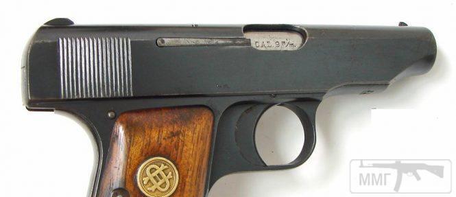 43929 - Пистолет Ортгис (Ortgies pistol).