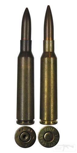 4393 - 6,5х55 Mauser Krag