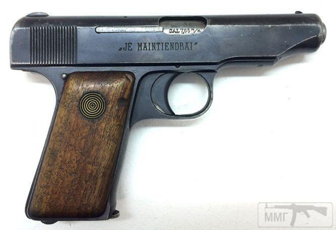 43954 - Пистолет Ортгис (Ortgies pistol).