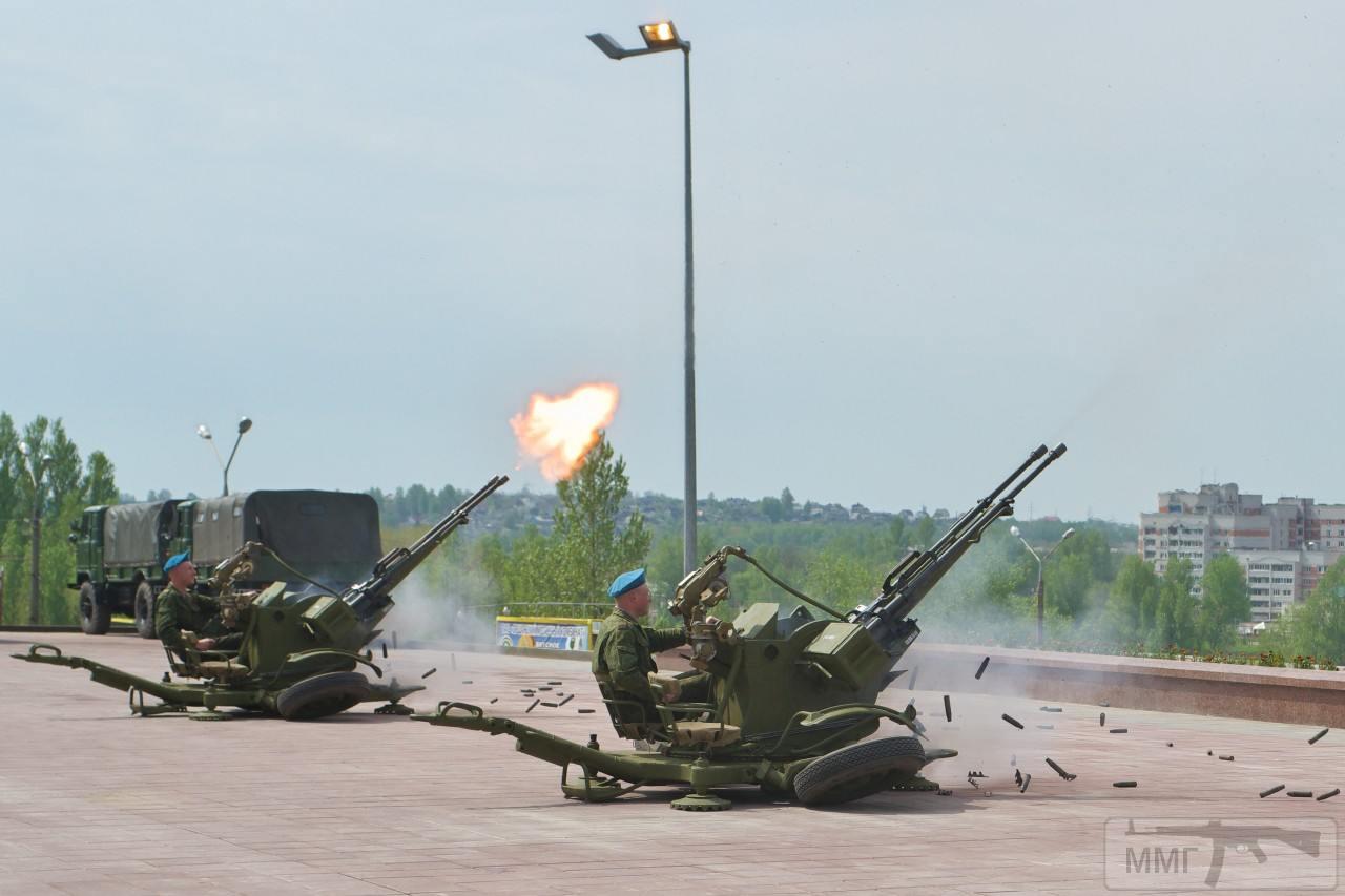 43978 - Воздушные Силы Вооруженных Сил Украины