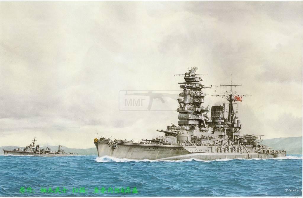 440 - Японский Императорский Флот