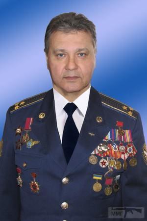 44019 - Воздушные Силы Вооруженных Сил Украины