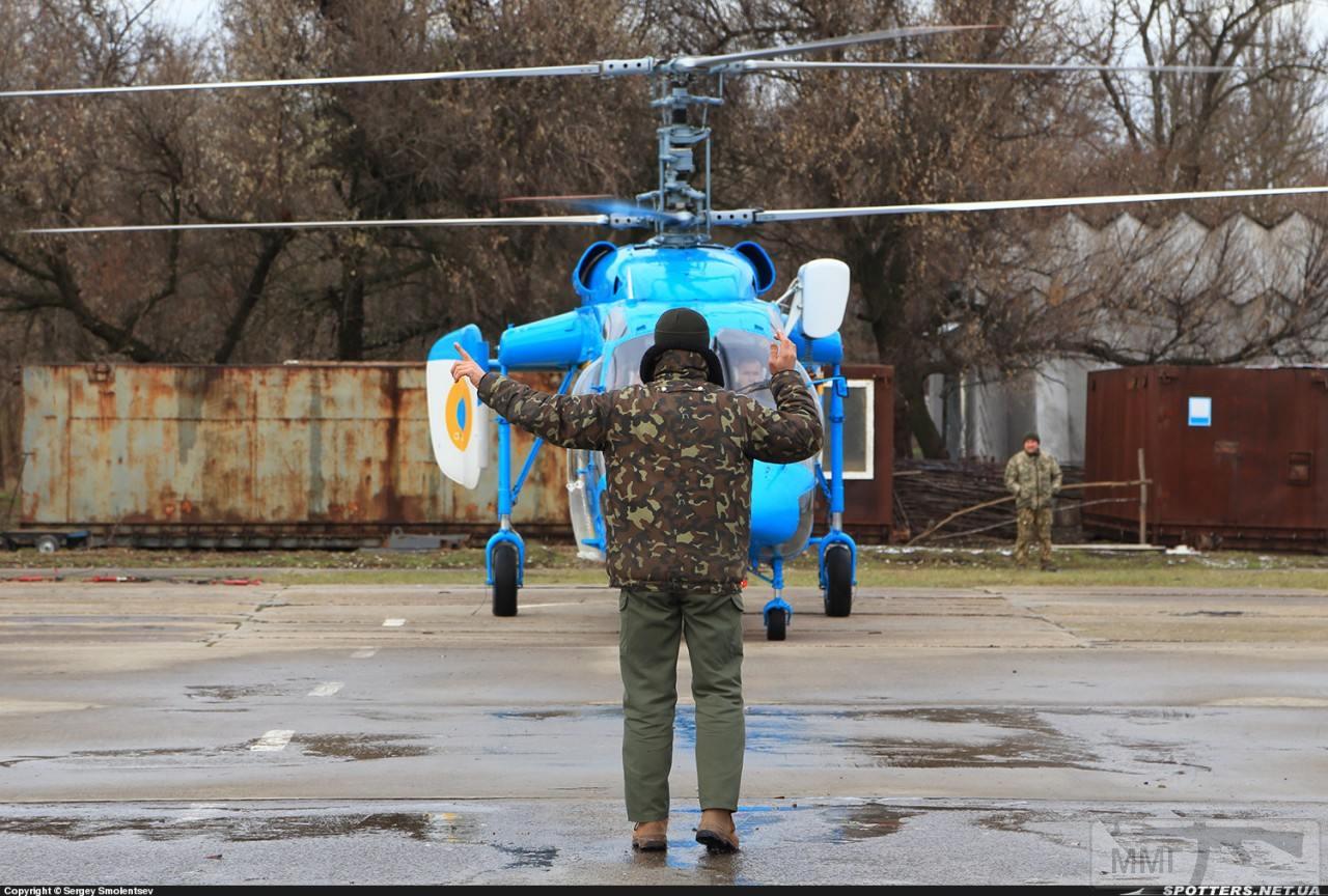44023 - Морская Авиация ВМС ВС Украины