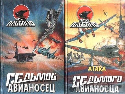 44031 - Воздушные Силы Вооруженных Сил Украины