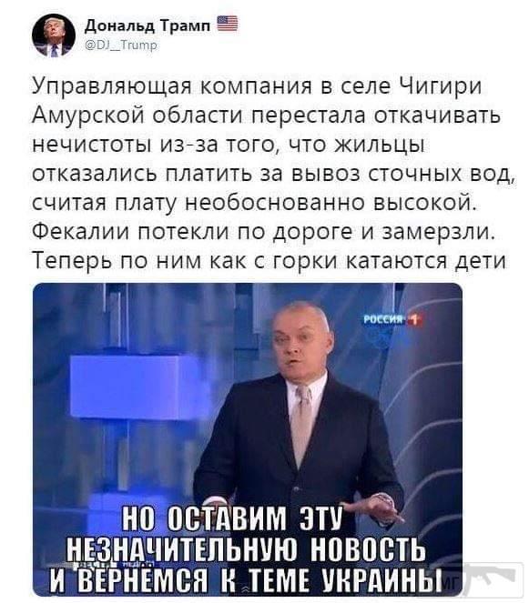 44048 - А в России чудеса!