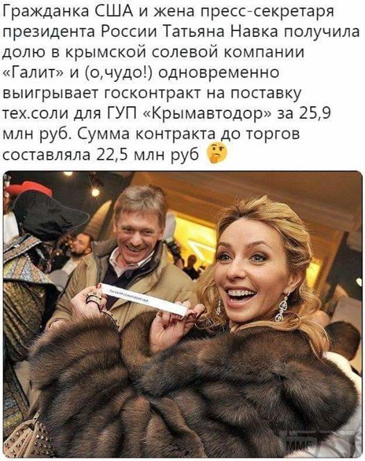 44049 - А в России чудеса!