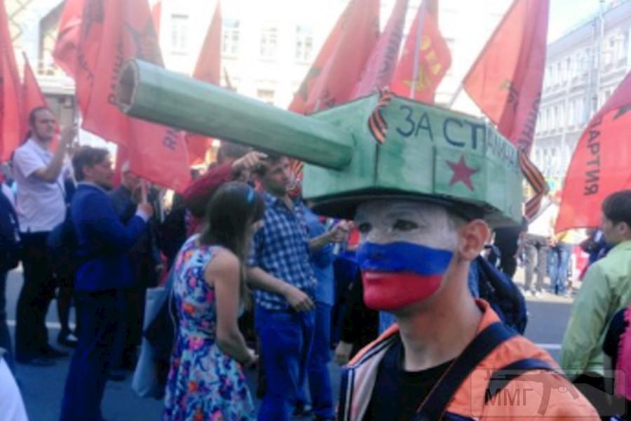 44051 - А в России чудеса!