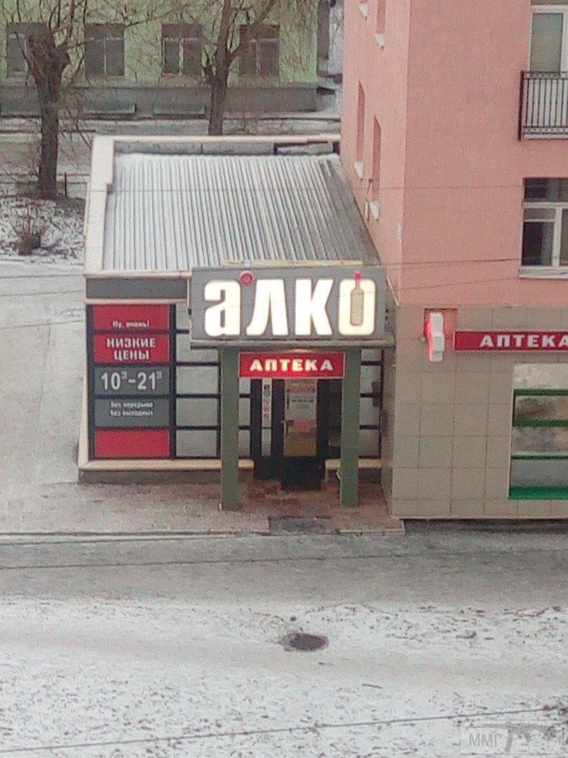 44068 - Пить или не пить? - пятничная алкогольная тема )))