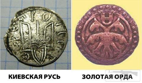 44069 - Украинцы и россияне,откуда ненависть.