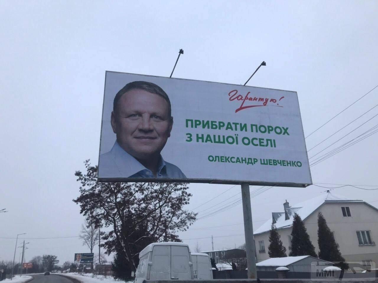 44088 - Украина - реалии!!!!!!!!