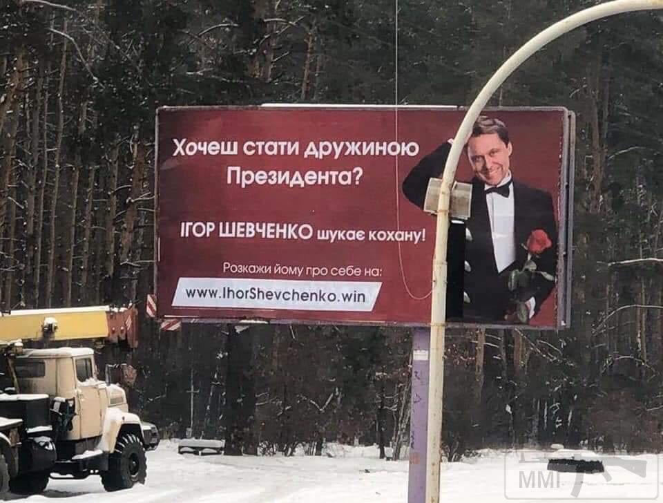 44089 - Украина - реалии!!!!!!!!