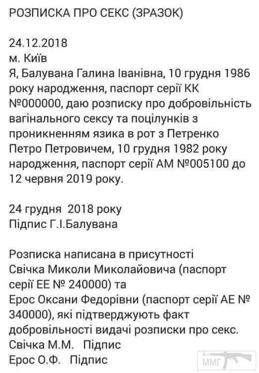 44111 - Украина - реалии!!!!!!!!