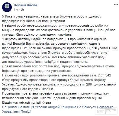 44133 - Украина - реалии!!!!!!!!