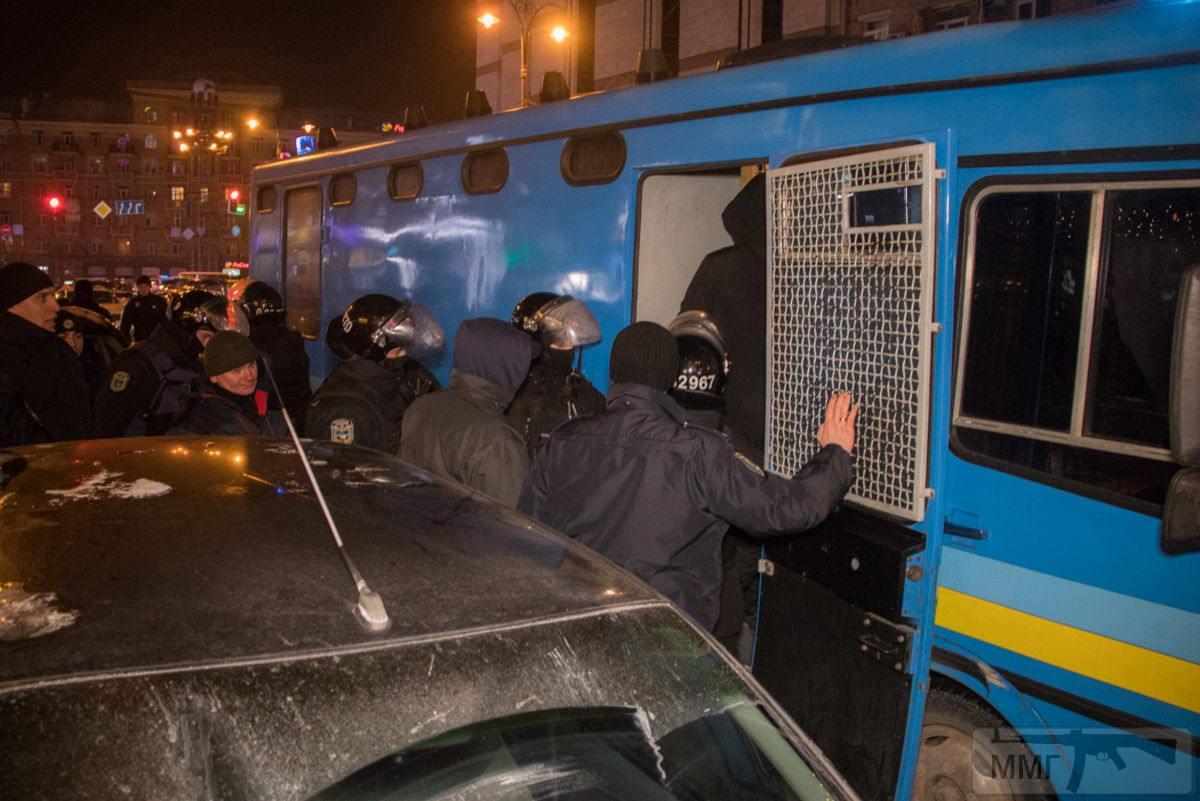 44134 - Украина - реалии!!!!!!!!