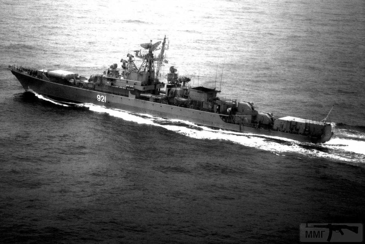 44137 - ВМФ СССР