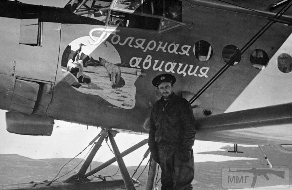 44182 - Первым делом, первым делом самолеты...