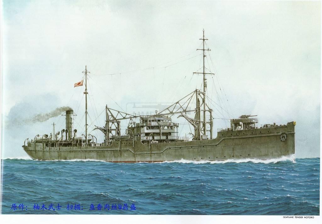 442 - Японский Императорский Флот