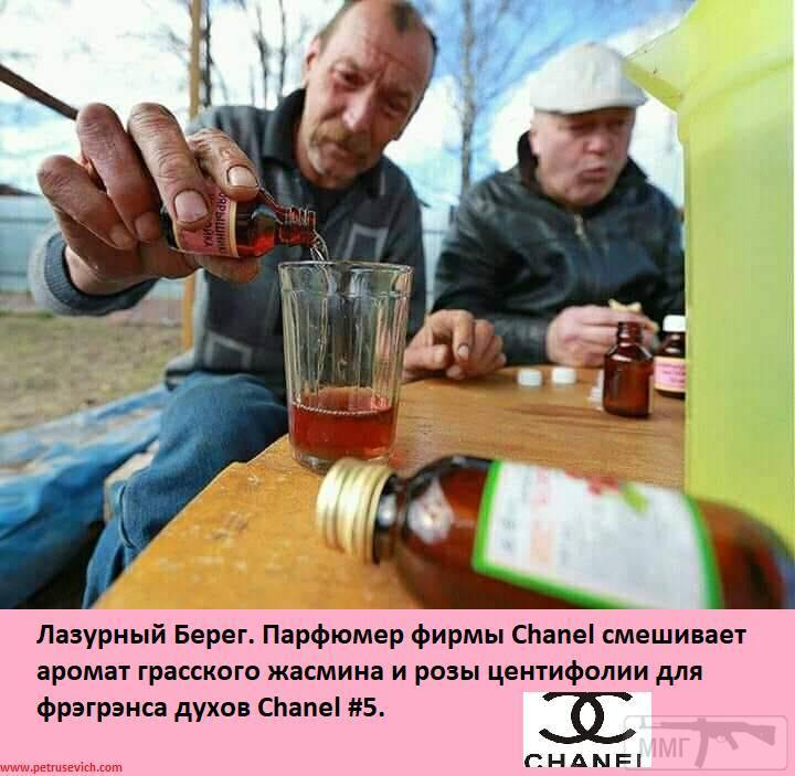 44294 - Пить или не пить? - пятничная алкогольная тема )))