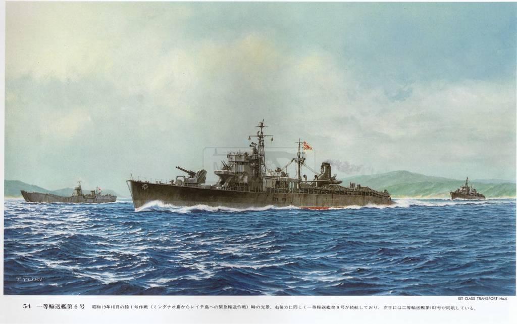 443 - Японский Императорский Флот