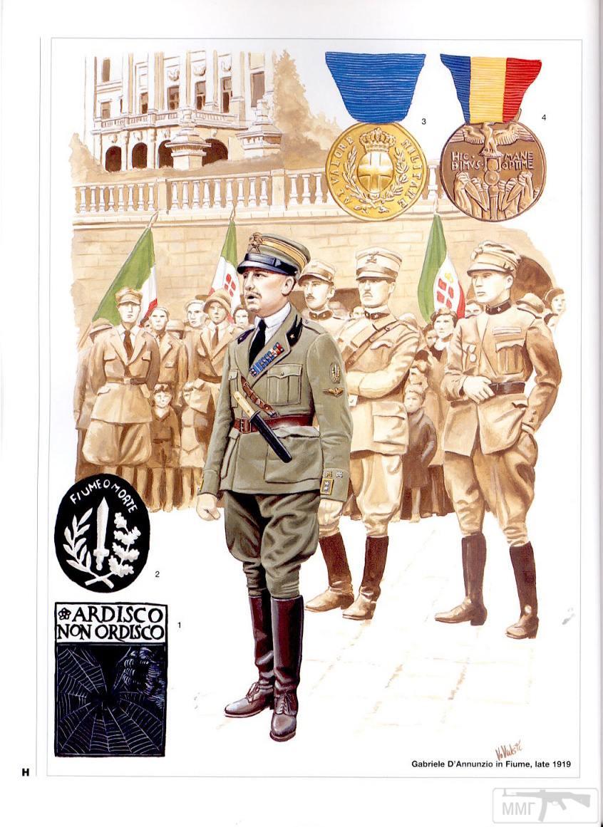 44377 - Первая Мировая, солдаты стран участниц.