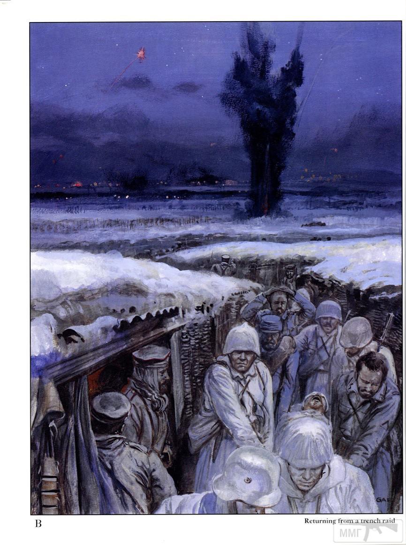 44380 - Первая Мировая, солдаты стран участниц.