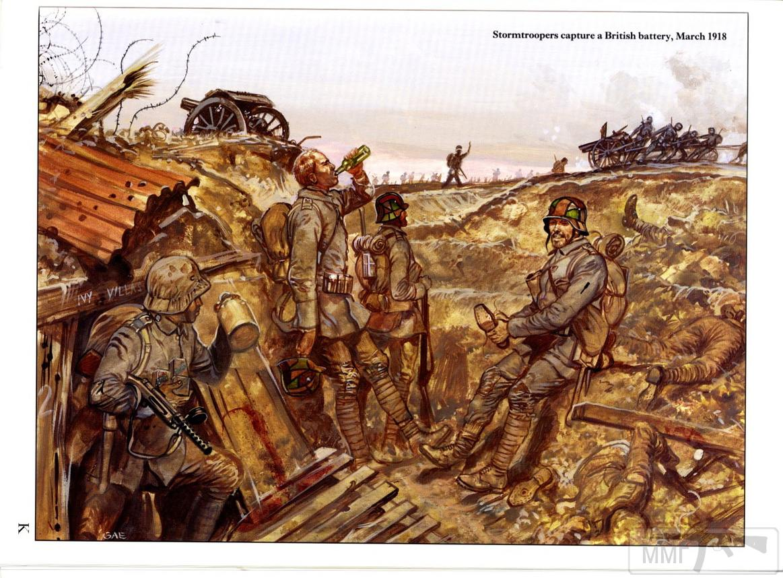44383 - Первая Мировая, солдаты стран участниц.