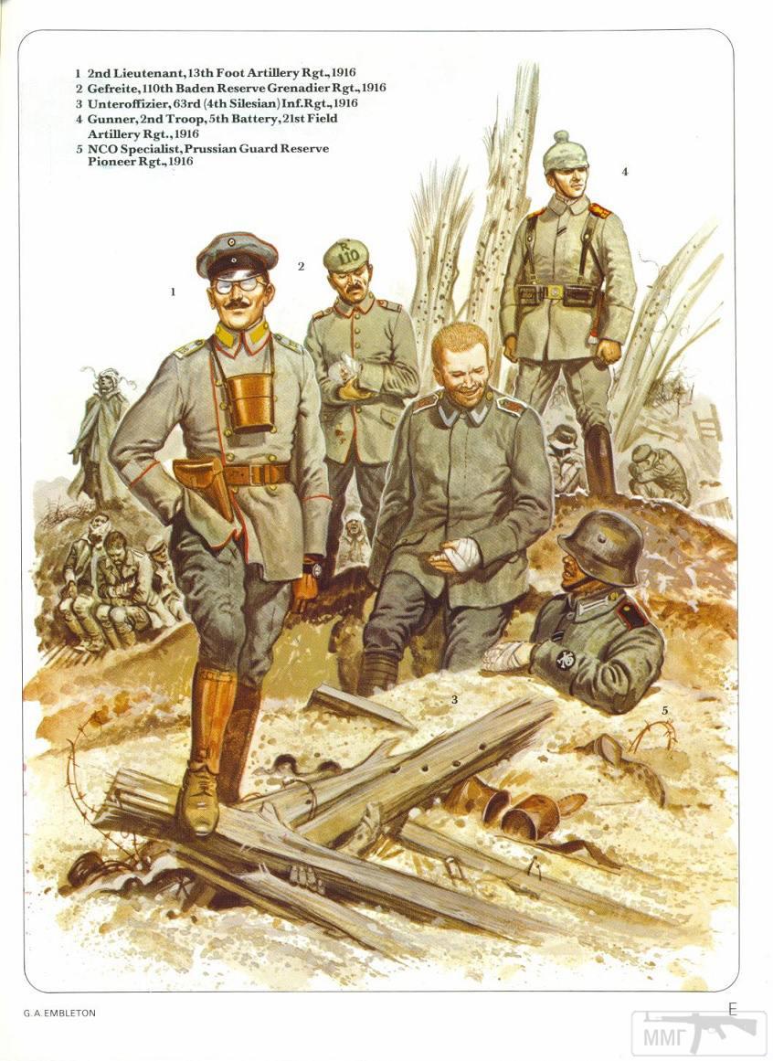 44384 - Первая Мировая, солдаты стран участниц.