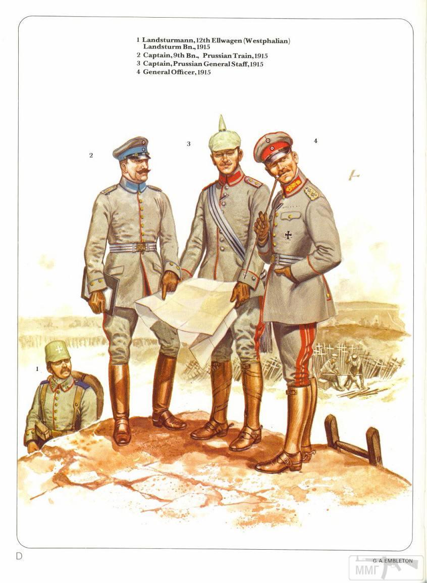 44386 - Первая Мировая, солдаты стран участниц.