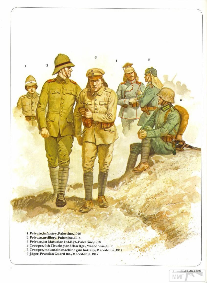 44387 - Первая Мировая, солдаты стран участниц.