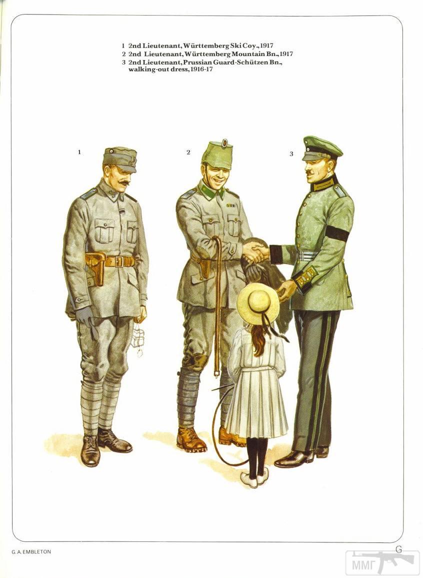 44388 - Первая Мировая, солдаты стран участниц.