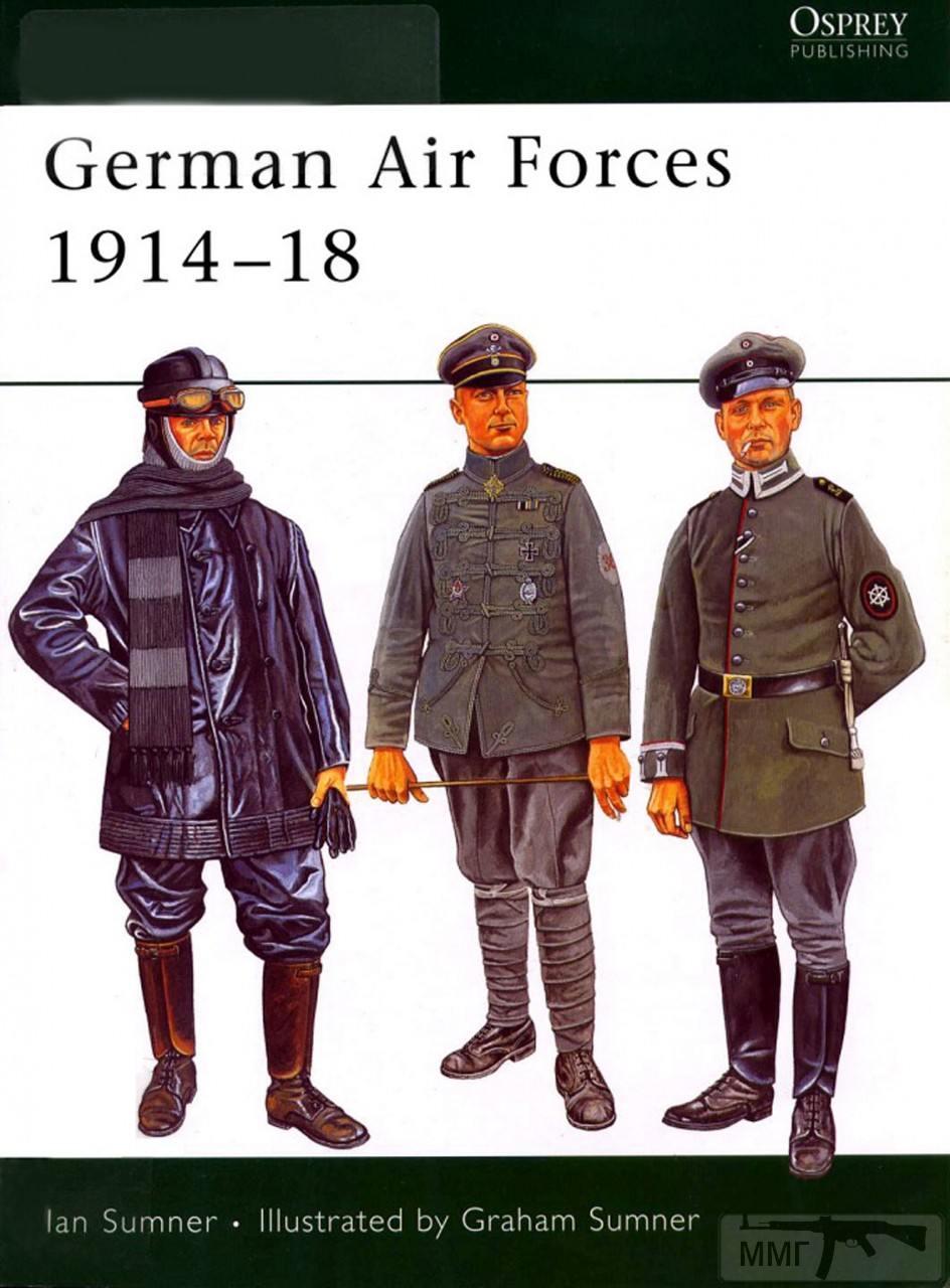 44390 - Первая Мировая, солдаты стран участниц.