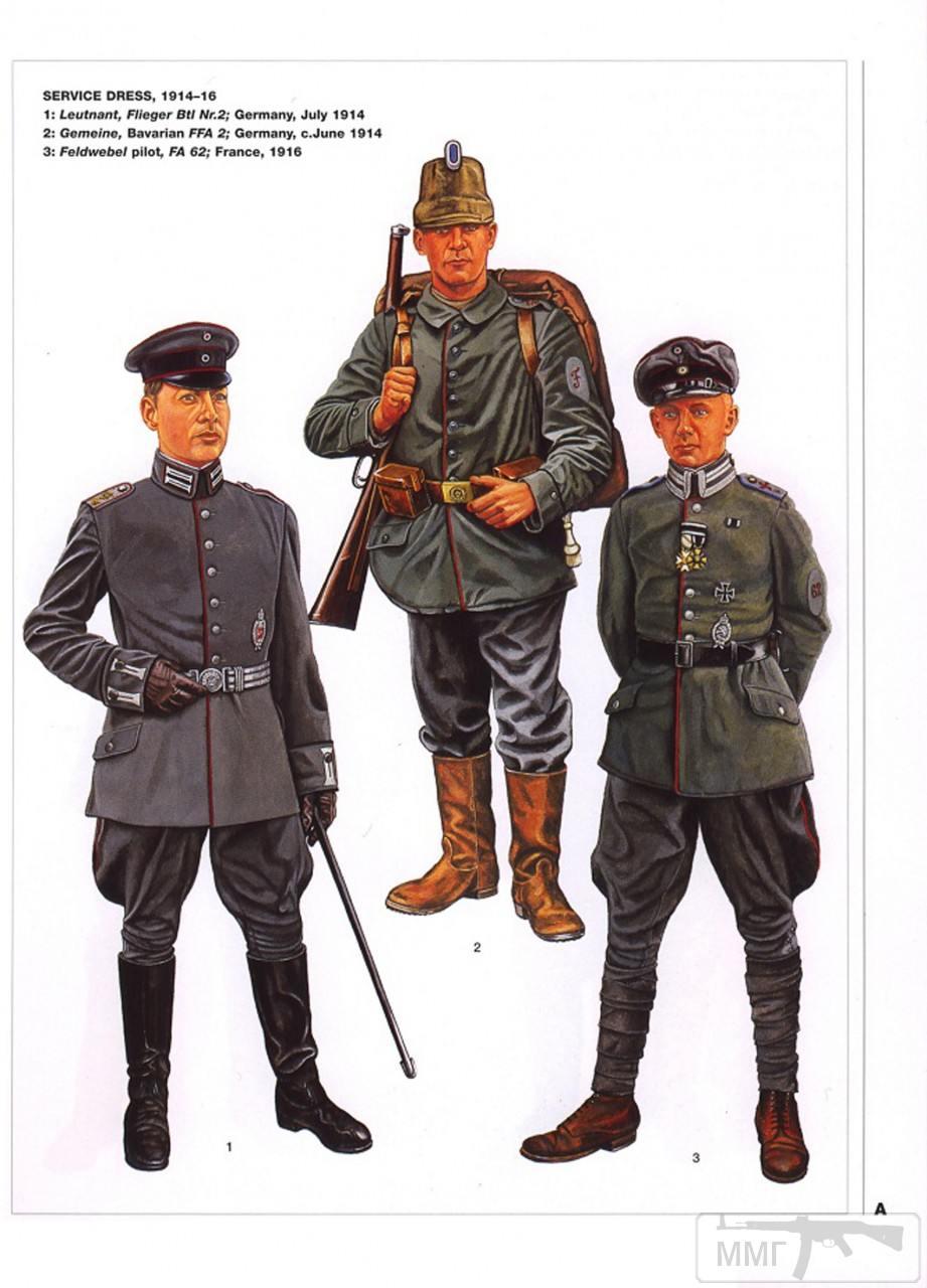 44391 - Первая Мировая, солдаты стран участниц.