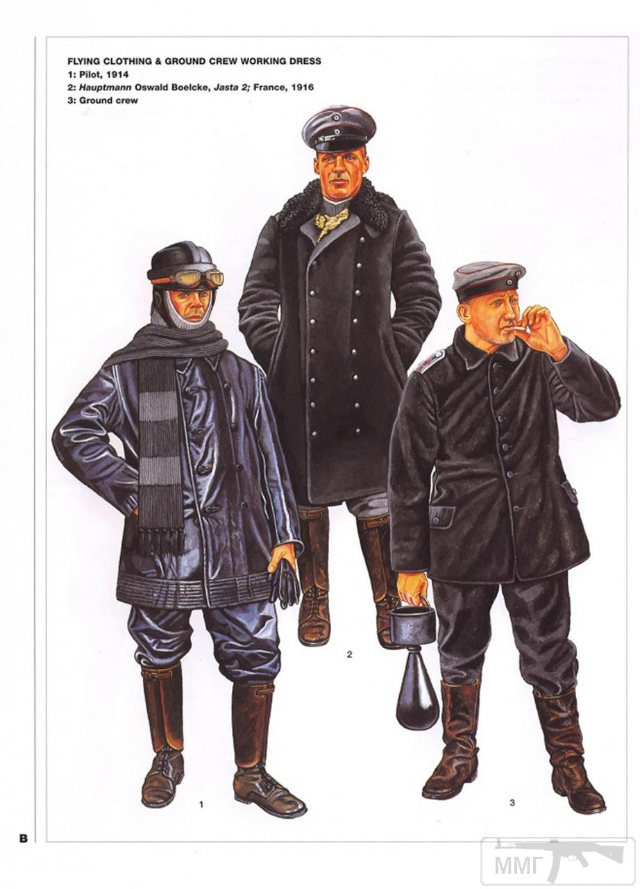 44392 - Первая Мировая, солдаты стран участниц.