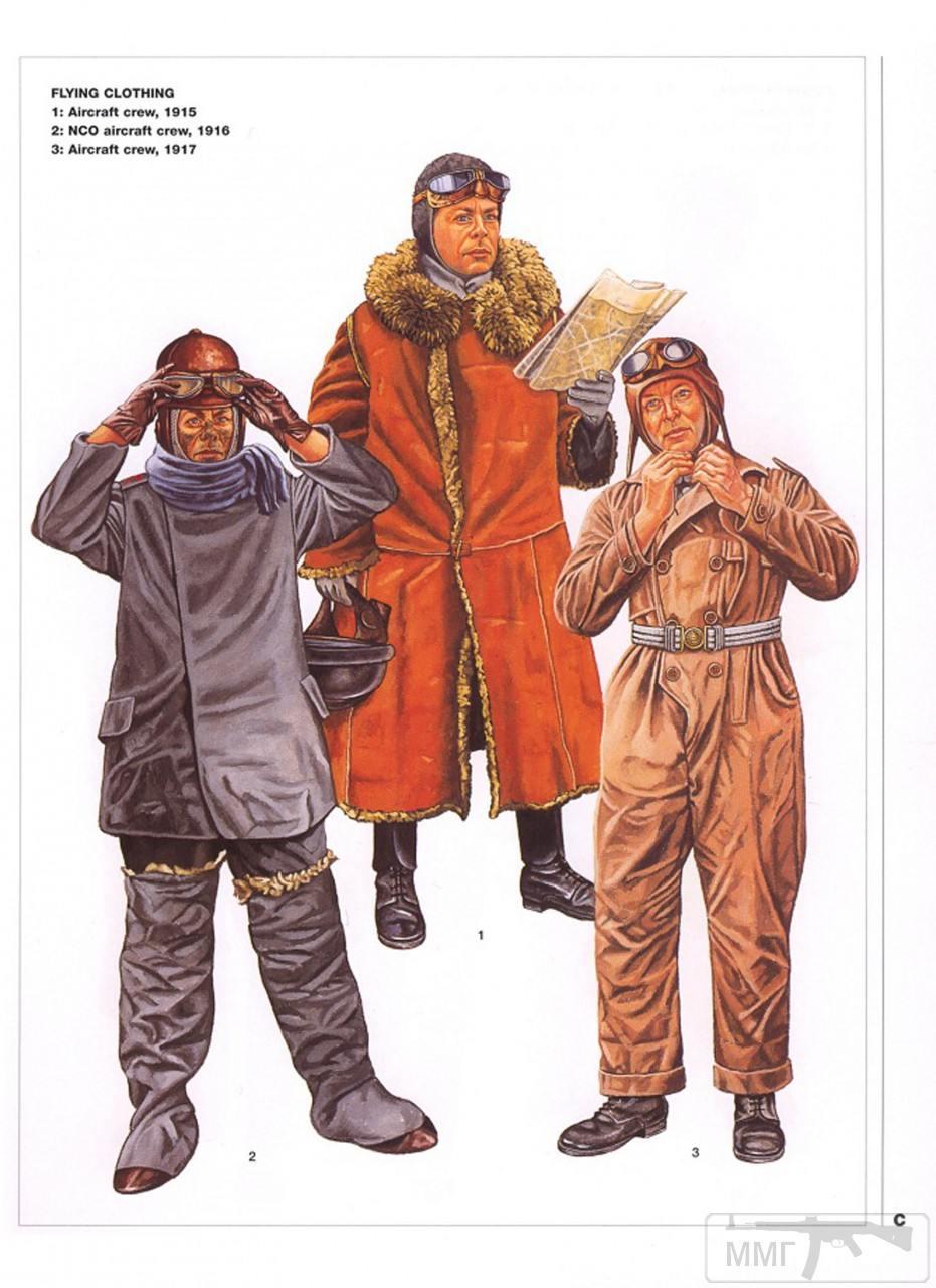 44393 - Первая Мировая, солдаты стран участниц.