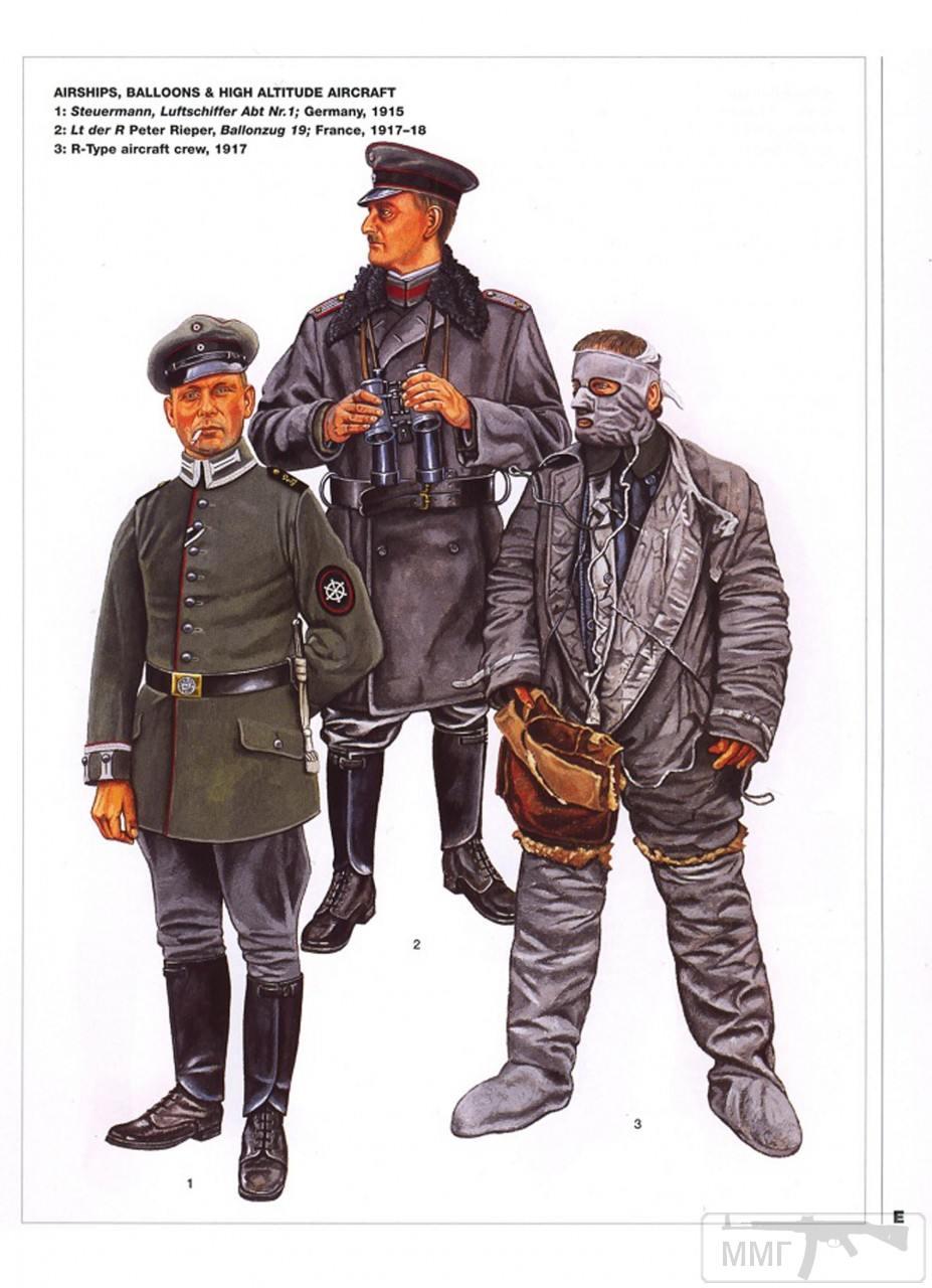 44394 - Первая Мировая, солдаты стран участниц.