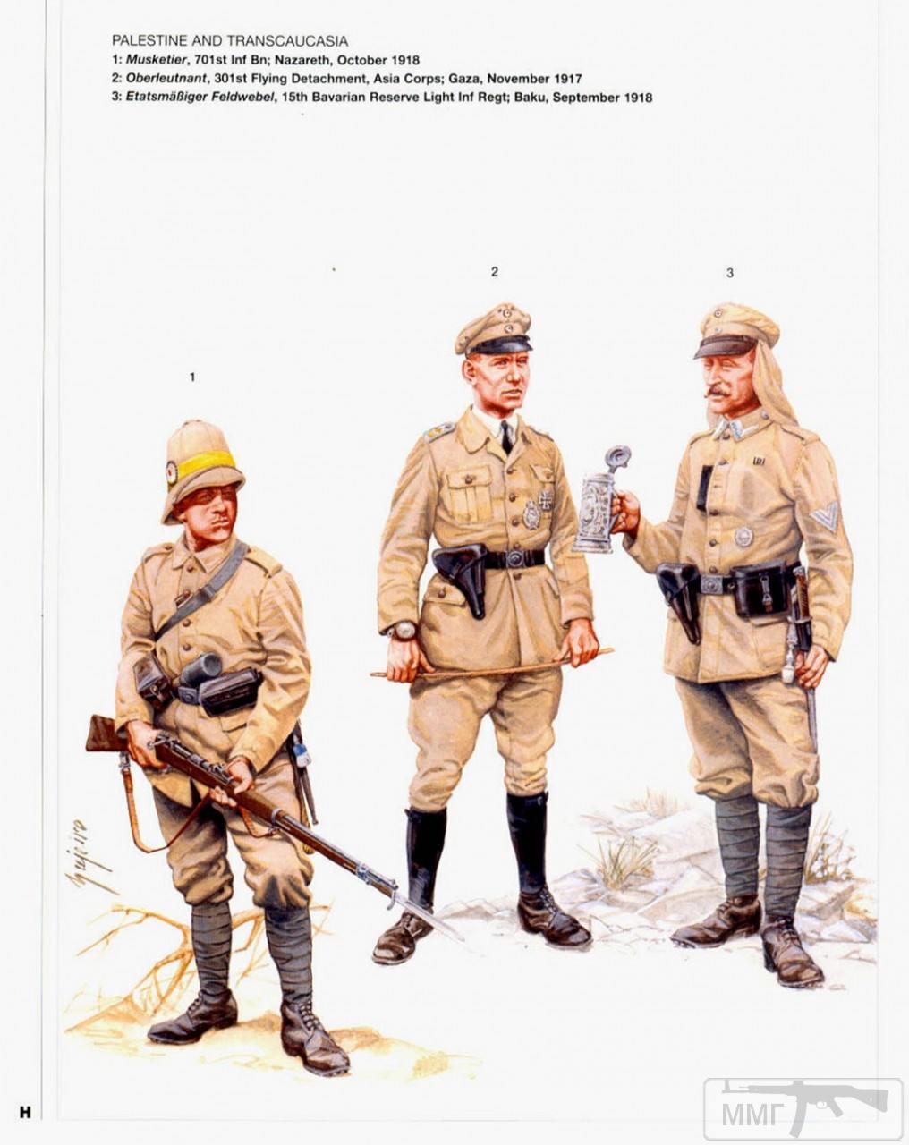 44396 - Первая Мировая, солдаты стран участниц.