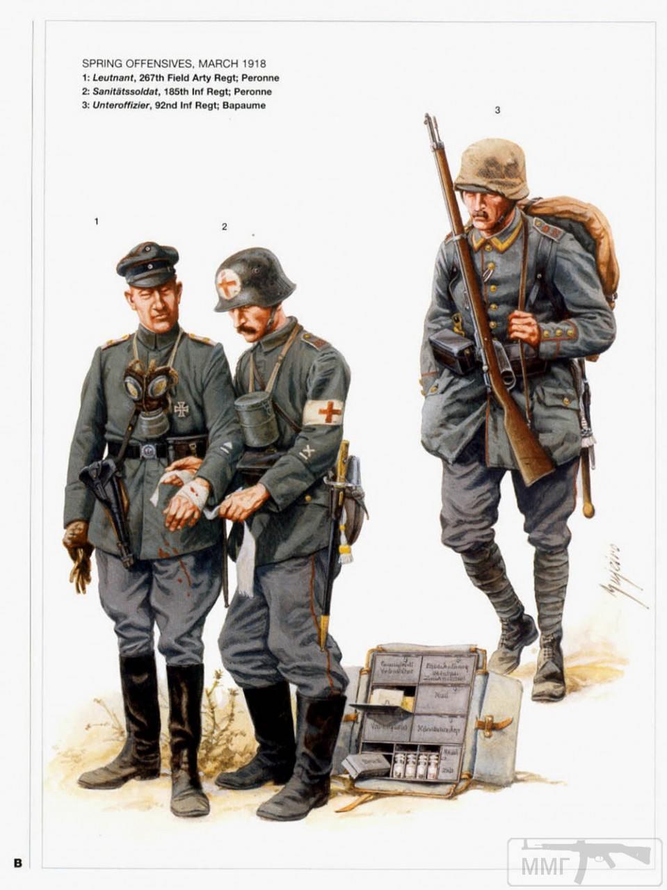 44397 - Первая Мировая, солдаты стран участниц.