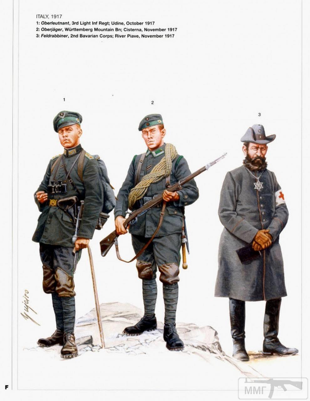 44398 - Первая Мировая, солдаты стран участниц.