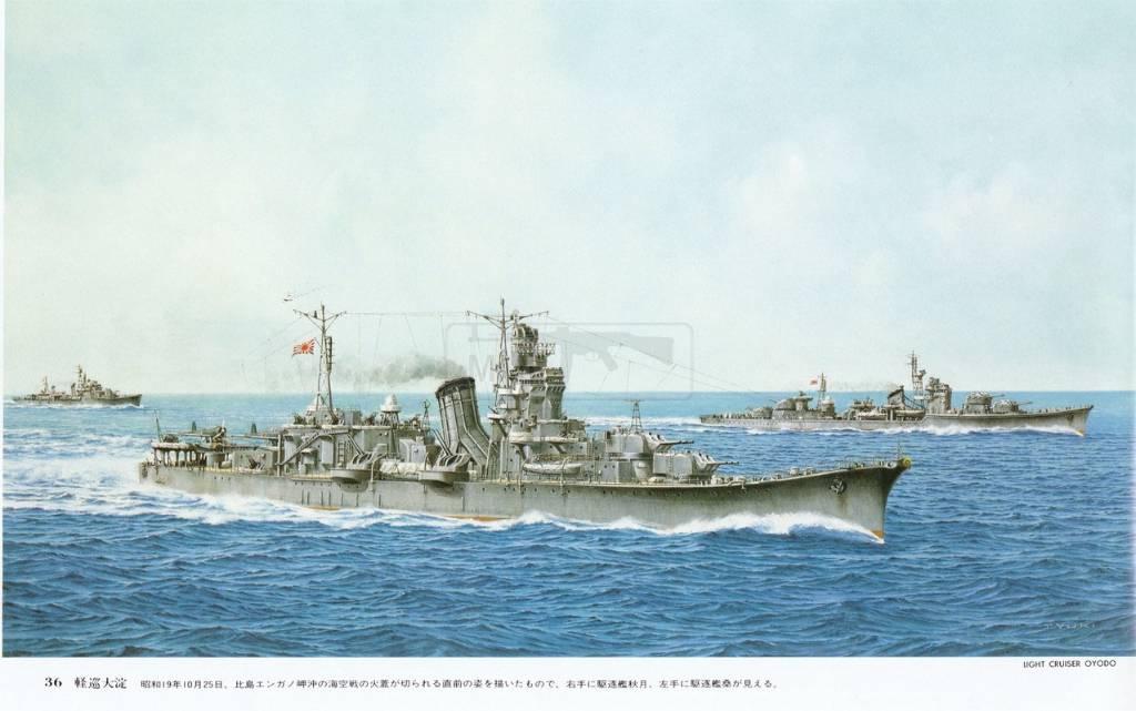 444 - Японский Императорский Флот
