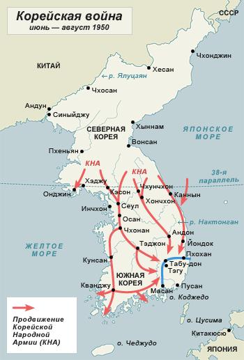 4441 - Война в Корее (25.06.1950 - 27.07.1953)