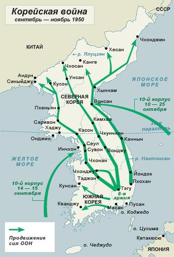 4442 - Война в Корее (25.06.1950 - 27.07.1953)