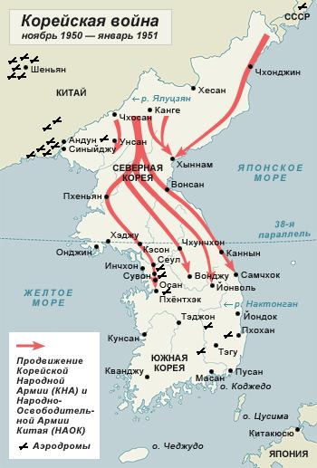 4446 - Война в Корее (25.06.1950 - 27.07.1953)