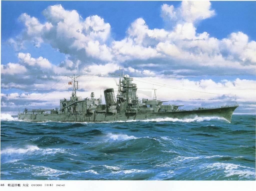 445 - Японский Императорский Флот