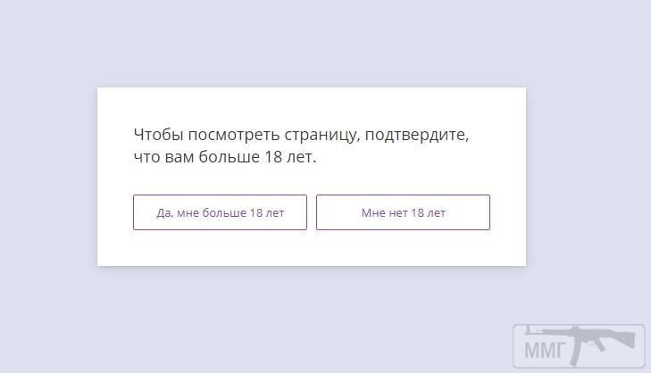 44511 - А в России чудеса!