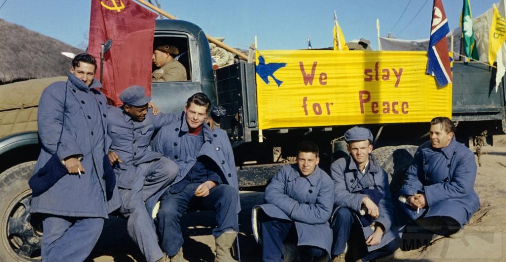 4452 - Война в Корее (25.06.1950 - 27.07.1953)
