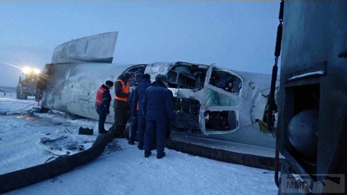 44551 - Аварии самолетов и вертолетов ВВС РФ
