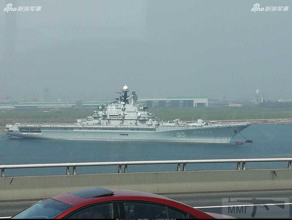 44558 - ВМФ СССР