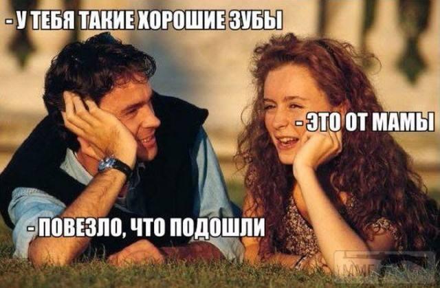 44572 - Отношения между мужем и женой.