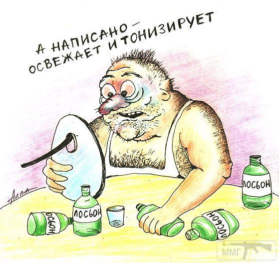 44578 - Пить или не пить? - пятничная алкогольная тема )))